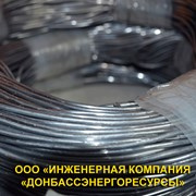 Припои, Донецк фото
