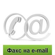 Виртуальный факс, Social CRM фото