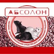 Приманка зерновая АБСОЛОН фото