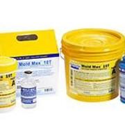 Компаунд силиконовый Mold Max 10 1 кг фото