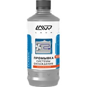 Классическая промывка сис-мы охлаждения LAVR Radiator Flush Classic 430мл Ln1103 фото