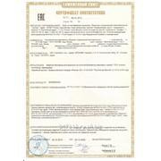 Сертификация под ключ фото