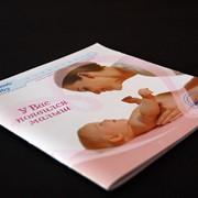 Печать различных брошюр фото