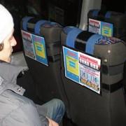 Реклама в маршрутках (на спинках сидений) фото