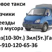 Грузоперевозки, услуги грузчиков Нижний Новгород фото