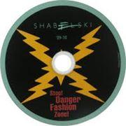 Тиражирование дисков CD/DVD фото