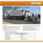 Оборудование для ремонта и содержания дорог. фото