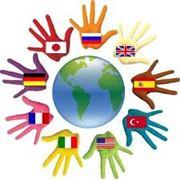 Курсы иностранных языков фото