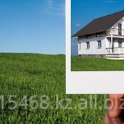 Земельный участок под строительство МЖС и коммерция от 50 соток фото