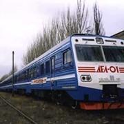 Дизель-поезд ДЭЛ-01 фото