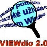 Noname Программное обеспечение VIEWdio Lite арт. 5370 фото