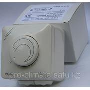 Регулятор скорости MTY 1.5 ON (230 V)