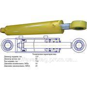Гидроцилиндр ГЦ-125.63.710.070.00 фото