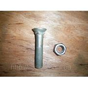Болт с гайкой крепления ножа среднего (M16 L55) 700-28-2492 фото