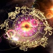 Королевский астрологический гороскоп по дате рождения фото