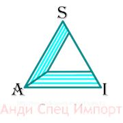 Абразивный порошок марки УРАЛГРИТ, фракция 0.1-3.0мм фото