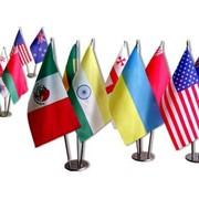 Изготовления флагов и флажков под заказ фото