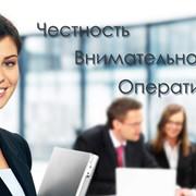 Бухгалтерские услуги для юридических лиц фото