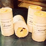 Шашки-детонаторы ТГ- 400, 500, 800, Т-800 фото