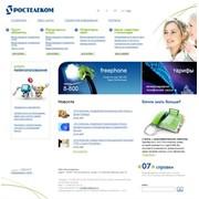 Информационный портал, корпоративный портал фото