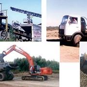 Завод по изготовлению щебня и бетонных изделий фото