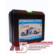 Аптечка Астра-Люкс новая комплектация фото