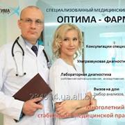 Пренатальная диагностика фото