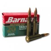Патроны для нарезного оружия БПЗ 7,62х51 FMJ (9,4г) фото