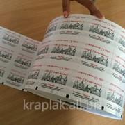 Ламінований папір фото