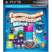 Игра для ps3 Головоломки PlayStation Move фото