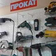 Прокат электроинструмента...NON-STOP... фото