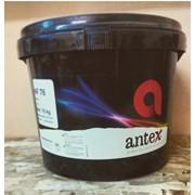 Пластизолевая краска ANTEX NF 72 ORANGE фото