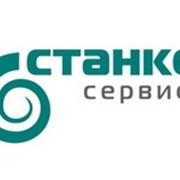 Купим станок токарно-карусельный SK-50, BLANSKO фото