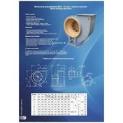 Вентиляторы центробежные ВЦ 4 - 75 исп.1 низкого давления фото