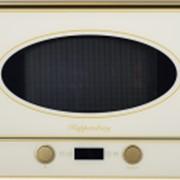 Встраиваемая микроволновая печь Kuppersberg RMW 393 С Bronze фото