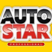 Установка автосигнализации, AutoStar Pro фото