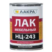 Лак НЦ-243 Лакра 0,7 кг/банка фото