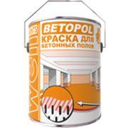 """Краска для бетонных полов """"Betopol"""" фото"""