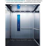 Лифты пассажирские, больничные лифты, грузовые лифты, эскалаторы фото
