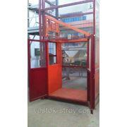 Электрический грузовой шахтный подъёмник Г/П 500 кг. фото