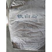 Диоксид титана R-244. www.utsrus.com фото