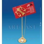 Держатель для визиток Весы (Юнион) AR- 19/10 фото