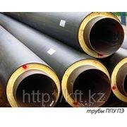 Труба стальная в ППУ изоляции d325 ГОСТ 30732-2006 фото