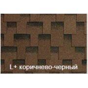 Битумная черепица Kerabit L+ (Керабит) Коричнево-черный фото
