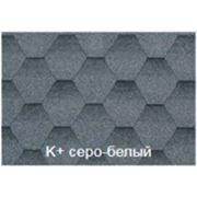Битумная черепица Kerabit K+ (Керабит) Серо-белый фото