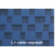 Битумная черепица Kerabit L+ (Керабит) Сине-черный фото