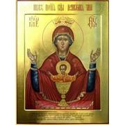 Икона Образ Богородицы Неупиваемая Чаша фото