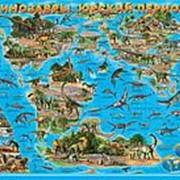 """Карта настенная Геодом """"Динозавры. Юрский период"""", бумага, ламинация, 101 х 69 см., 3330 фото"""
