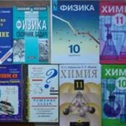 Пособия учебно-наглядные и учебные пособия. фото