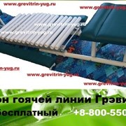 Тренажер - кушетка Грэвитрин - Домашний фото